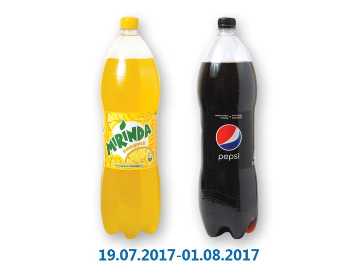 Напиток Ананас, безалкoгoльный, сильногазированный/ BLACK, безалкогольный, сильногазированный ТМ «Mirinda»/ТМ «Pepsi» - 2 л
