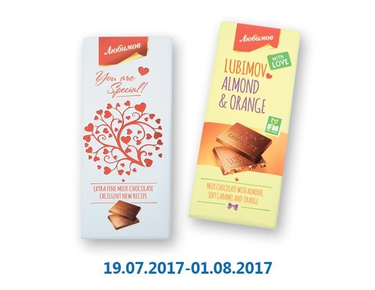 Шоколад Молочный/молочный с миндалем, карамелью и апельсиновой цедрой ТМ «Любимов» - 85 г