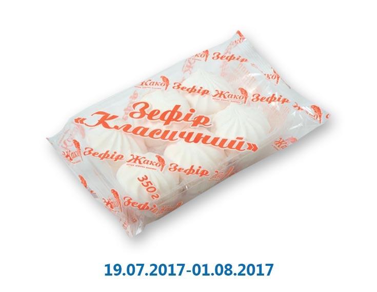 Зефир Классический ТМ «ЖАКО» - 350 г