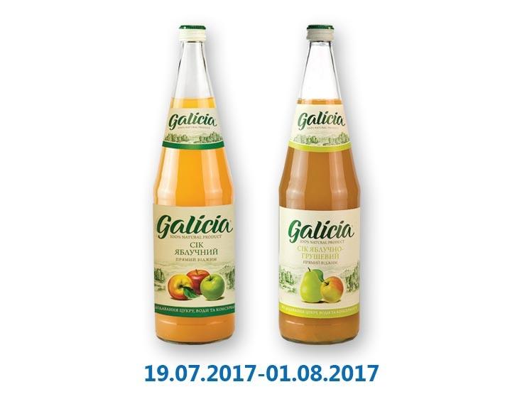 Сок яблочный неосветленный, пастеризованный/ яблочно-грушевый, неосветлённый, пастеризованный ТМ «Galicia» - 1 л