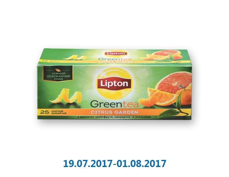 Чай Citrus Garden Green Tea зелёный с ароматом цитрусовых ТМ «Lipton» - 25 ф/п х 1,4 г