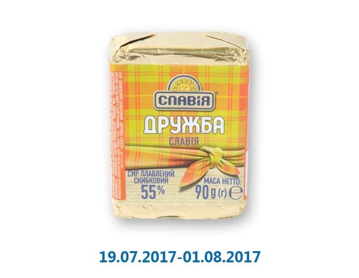 Сыр плавленый Дружба, 55%, брикет ТМ «Славія» - 90 г