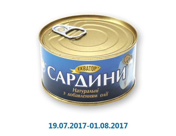 Консервы Сардина натуральная с добавлением масла №5 ТМ «Екватор» - 240 г