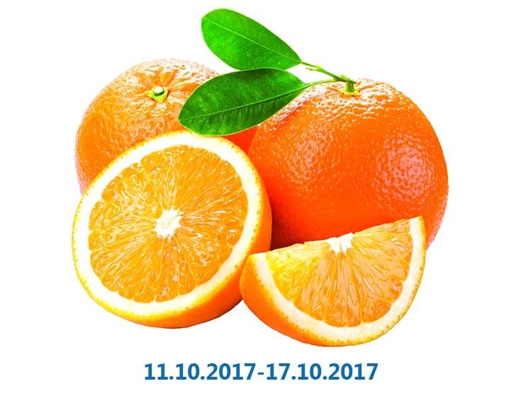 Апельсин весовой, 1 сорт - 1 кг