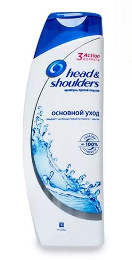 Акция на шампунь против перхоти Head&Shoulders Основной уход