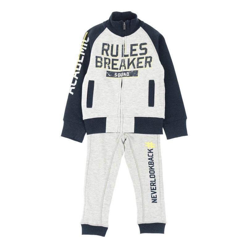 Спортивный костюм BluKids Rules Breaker со скидкой