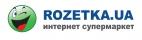 Цена в Rozetka.ua (Розетка)