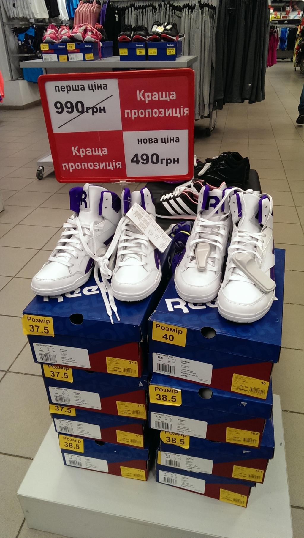 Скидка на женские кроссовки Reebok купить со скидкой   Adidas ... f6cce6e2b69