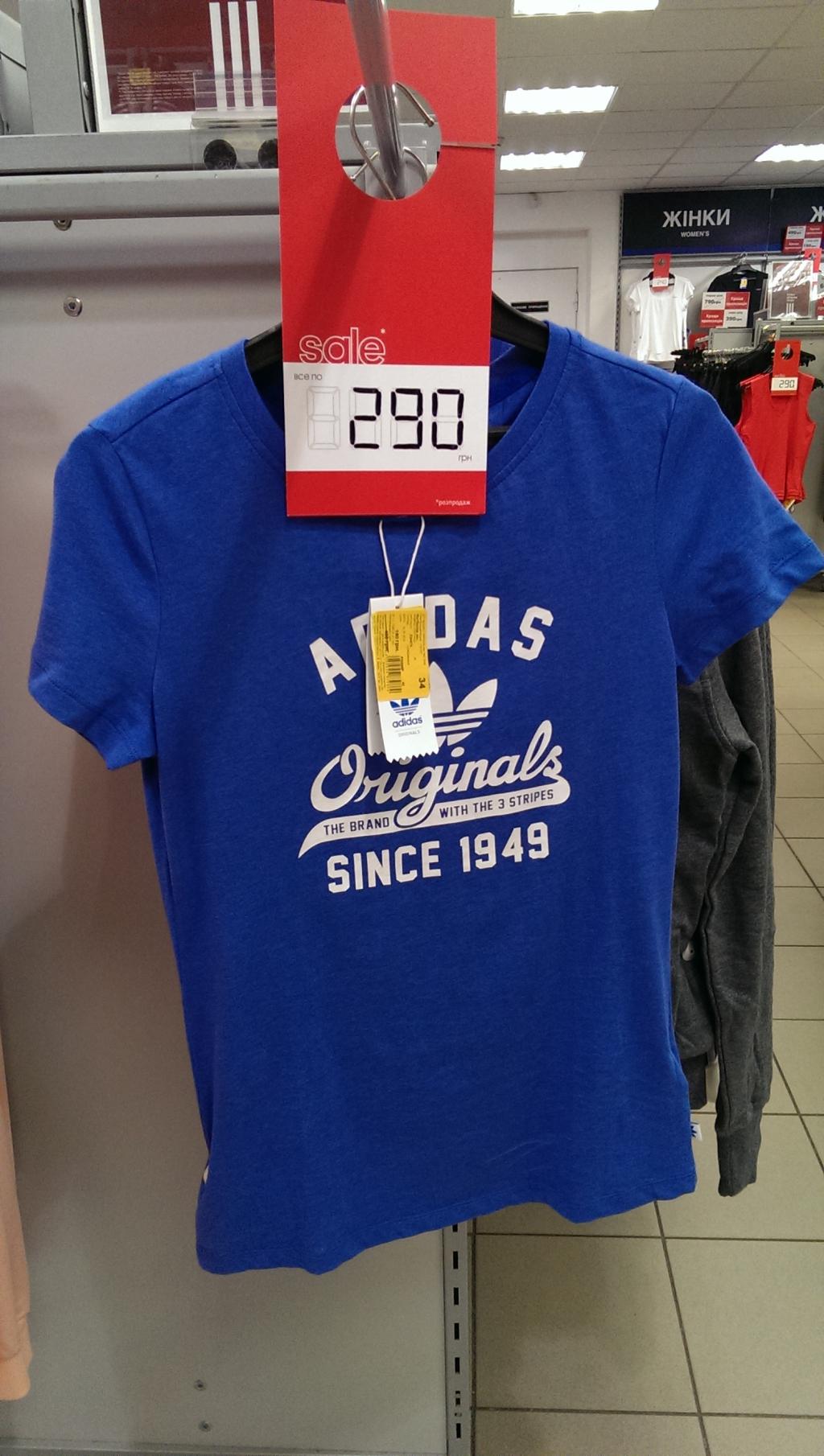 Распродажа футболок adidas купить со скидкой   Adidas Дисконт Центр ... 24506f2f810
