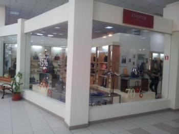 Одежда и обувь. Скидки и акции Одессы - BigSale - Территория больших ... 19ccbe6398295