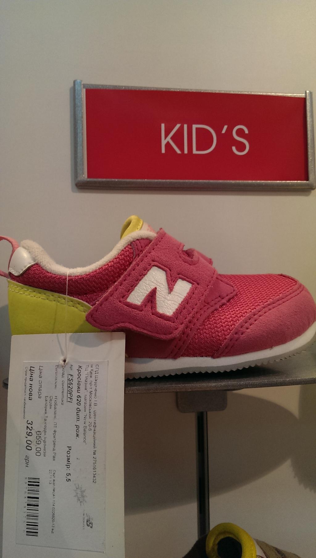8e603bf3518b Скидка на детские кроссовки New Balance купить со скидкой   Плазма ...