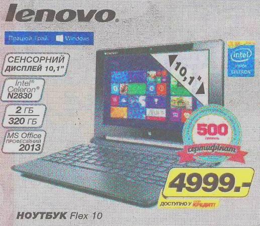 данном случае купить игровой ноутбук для игр в эльдорадо менее, лично