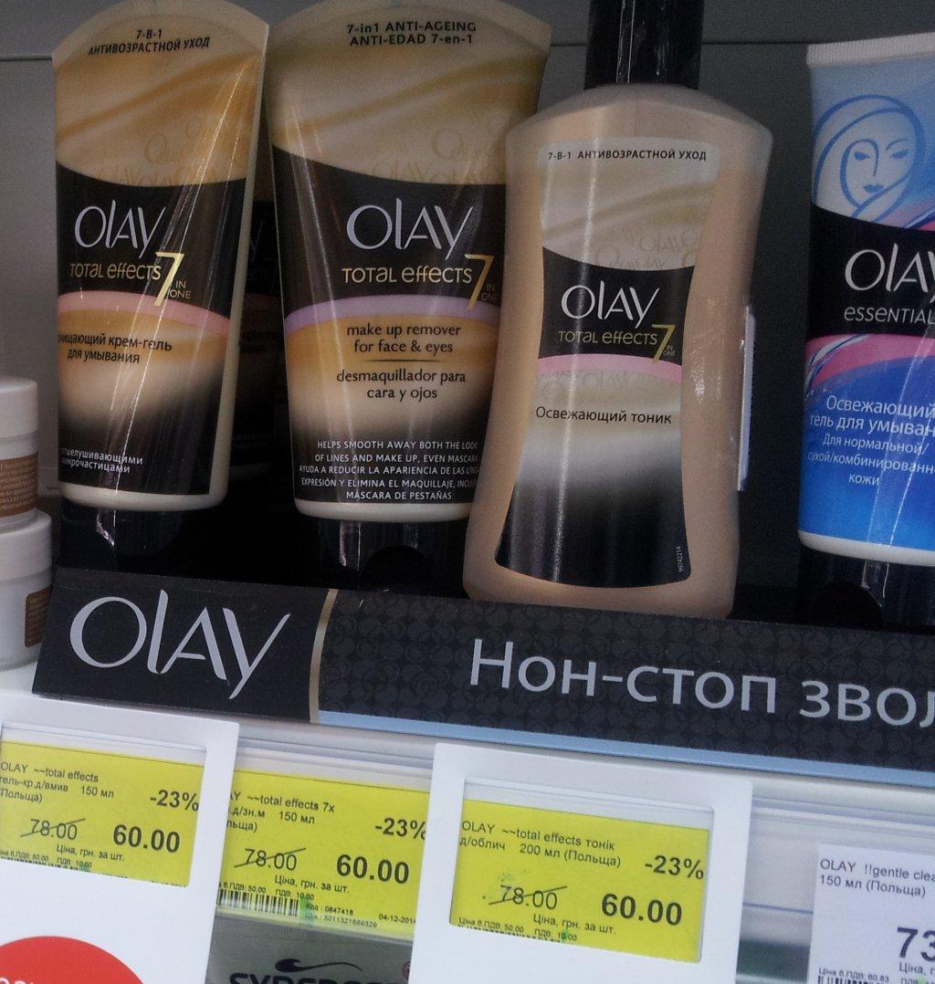 Где купить косметику olay в москве туалетная вода персив эйвон цена