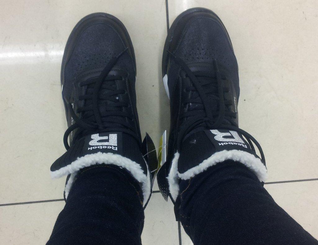 Зимние кроссовки Рибок купить со скидкой   Adidas Дисконт Центр ... 5c4fec6131c