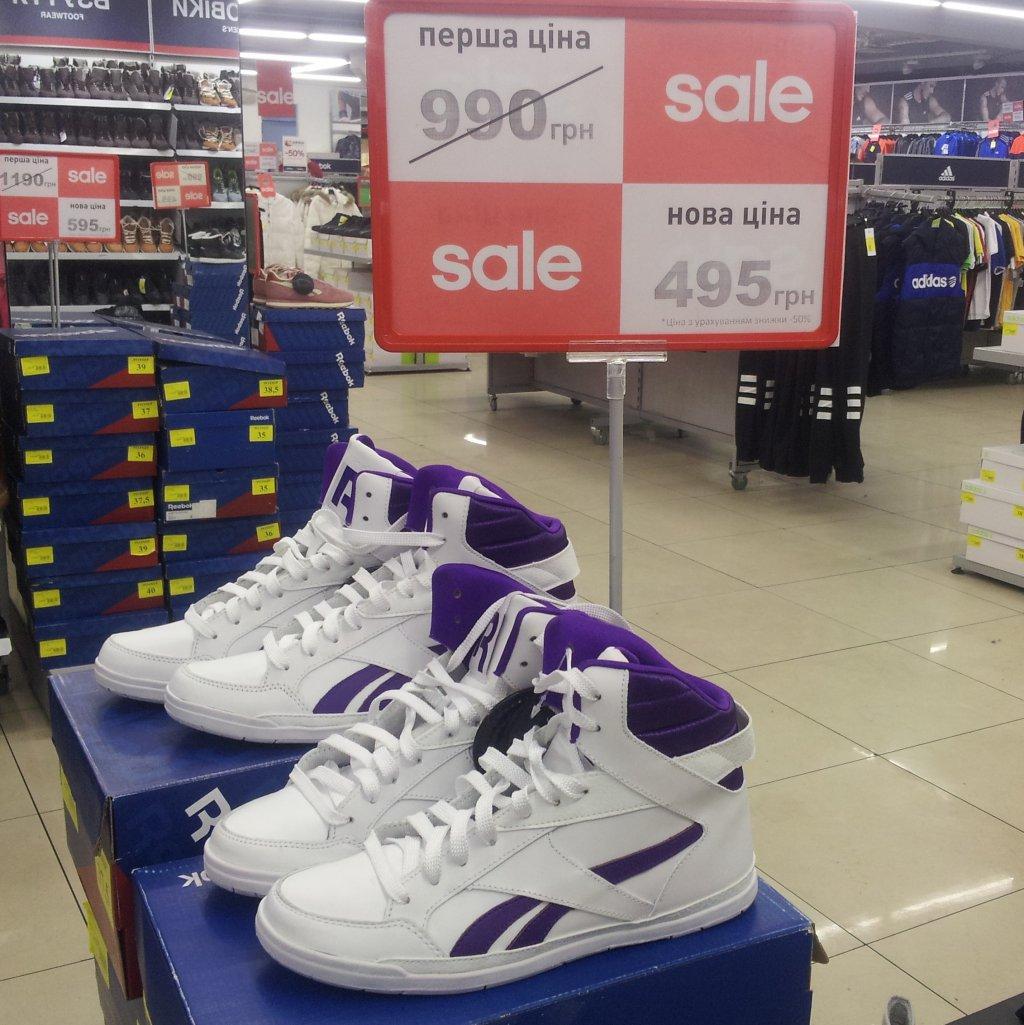 Скидка на кроссовки Reebok купить со скидкой   Adidas Дисконт Центр ... 29d7b369756