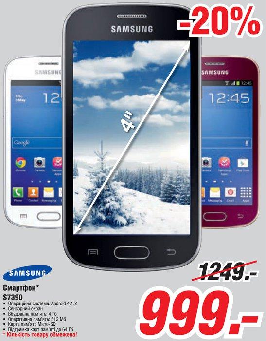 Купить телефон со скидкой епн кешбек