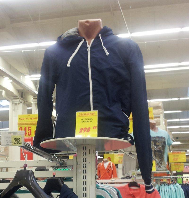 АШАН Мужская одежда скидки и акции - BigSale - Территория больших ... b7463ddc9d7c4