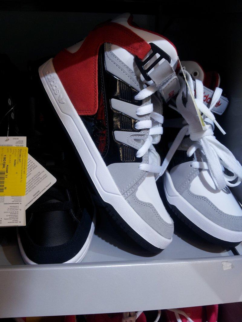 7e5a1e0b Детские кроссовки Адидас со скидкой купить со скидкой / Adidas ...