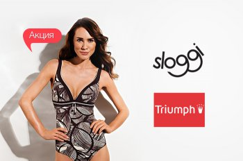 c53513af783a4 Купальники Triumph - скидки, распродажи и акции - BigSale ...
