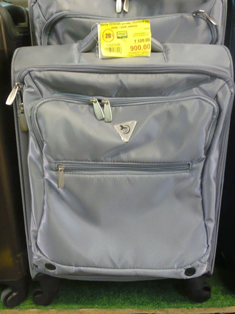 Скидка на дорожный чемодан купить со скидкой   Эпицентр, Чемоданы ... d8c595a33f4