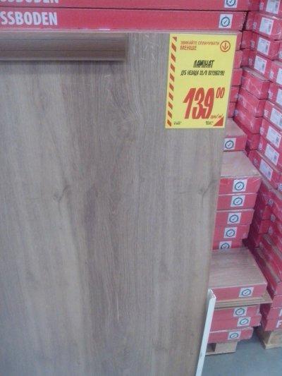 Ламинат в леруа мерлен цены и фото