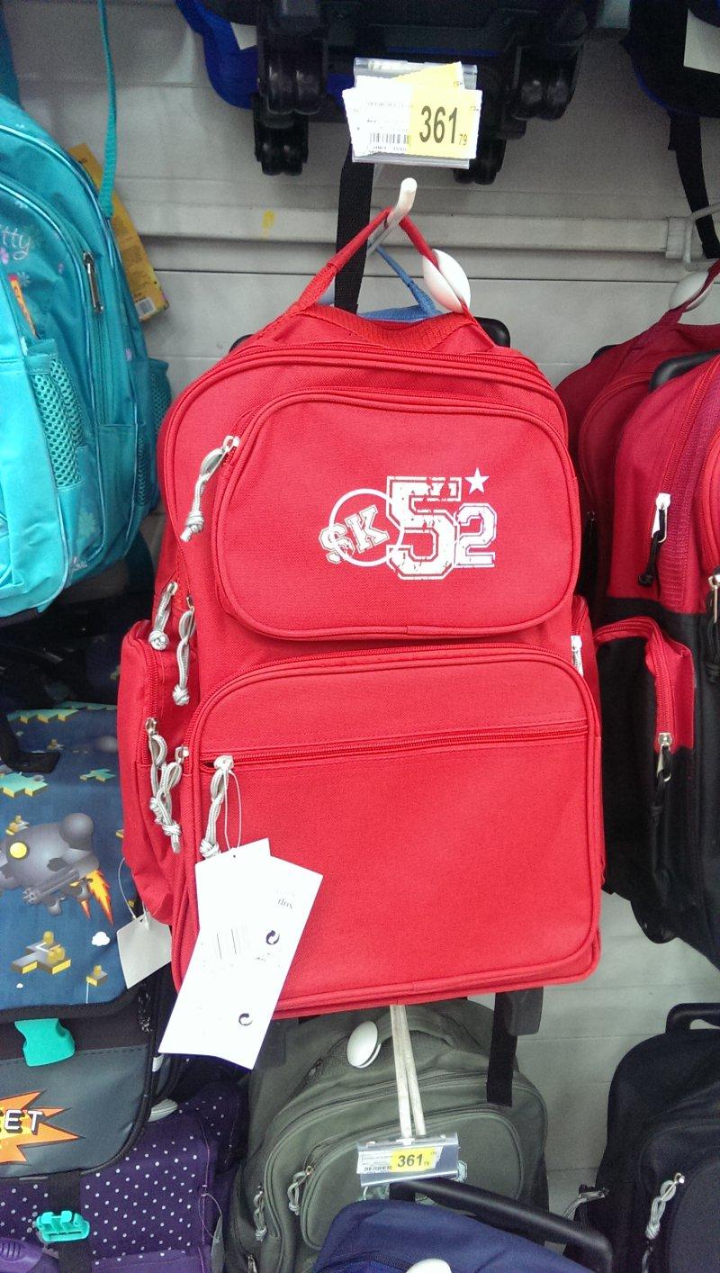 f61cdd9b5038 Акция на школьные рюкзаки! купить со скидкой / АШАН, Детские товары ...