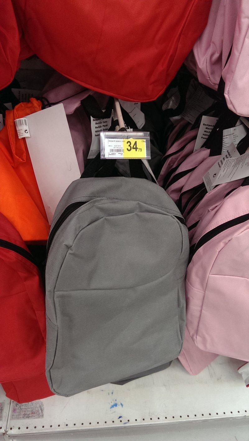 6eec97d7de8f Школьный рюкзак по супер цене! купить со скидкой / АШАН, Детские ...