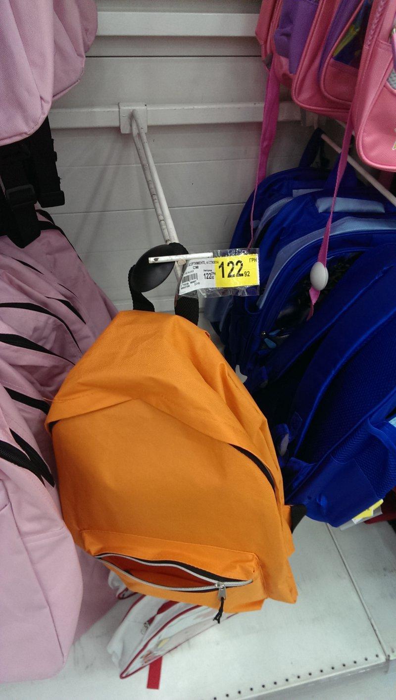688633464deb Скидка на школьные рюкзаки в АШАНЕ! купить со скидкой / АШАН ...