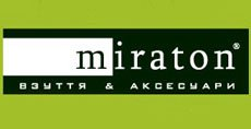 Черная пятница в Miraton