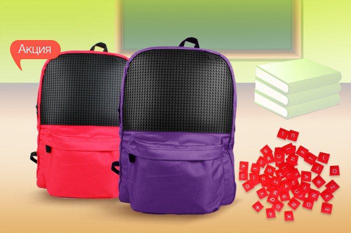 741d103f25bf скидка 25 на акционные рюкзаки Upixel School и пиксели буквы в