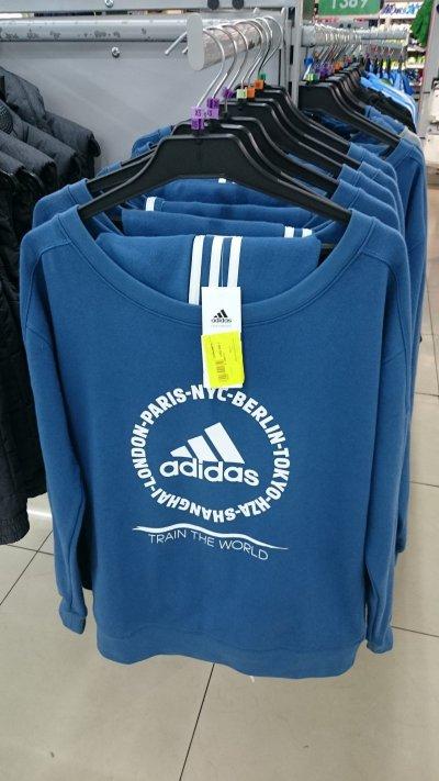 Одежда Adidas - скидки, распродажи и акции - BigSale - Территория ... 18a58d24e95