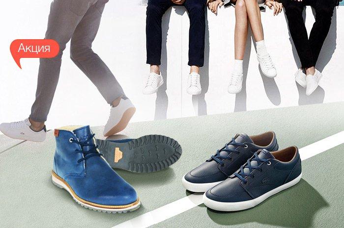 d35581656ad8 К новой коллекции обуви Lacoste - сертификат Розетка 200 грн. в подарок!