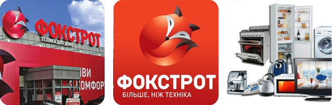 https://img.bigsale.com.ua/2015/11/27/chernaya-pyatnitsa-v-foxtrot-skidki-do-40_56582efba34e3_org.png