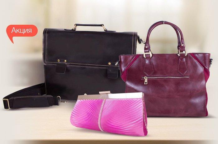 17e38fed9118 Скидка 20% на женские и мужские сумки Eterno! купить со скидкой ...