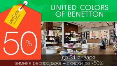 c5336eddd986 Скидка -50% в Адидас продлена   Adidas Дисконт Центр, Одежда, обувь ...