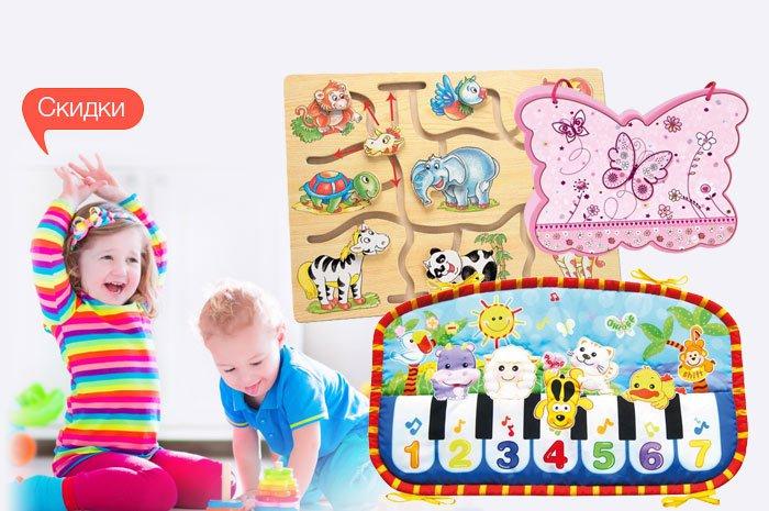 детские игрушки торговой марки
