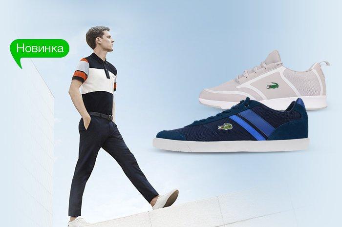 66f2e8422fe2 Новая коллекция обуви Lacoste! купить со скидкой   Rozetka.ua ...