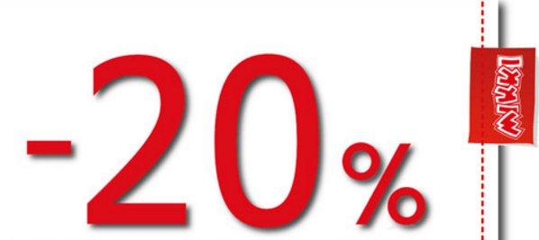 Скидки 20% - Ваш личный дисконт! купить со скидкой   Mikki, Одежда ... e995cdd6901