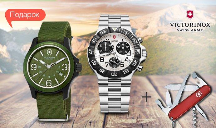 часы swiss army купить на аукро правильно расстаться девушкой