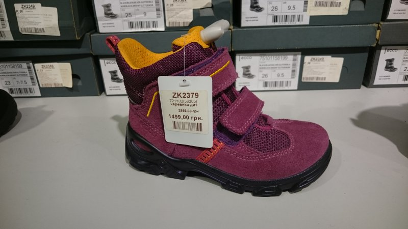 e082aabab703 Детские ботинки ECCO для девочки по супер цене купить со скидкой ...