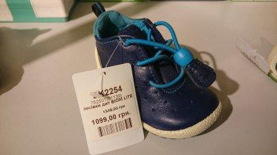 Скидка на детские кроссовки Ecco 04b3cbebb9995
