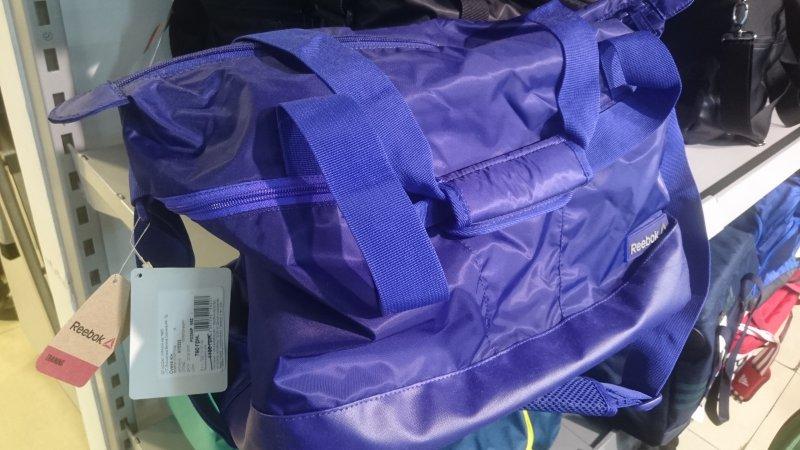 bbe283dfaee9 Женская спортивная сумка Reebok по низкой цене купить со скидкой ...
