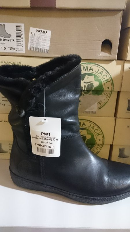 4cf5d911e380 Зимние сапоги Panama Jack женские по сниженной цене купить со ...