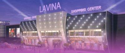 ТРЦ Lavina Mall