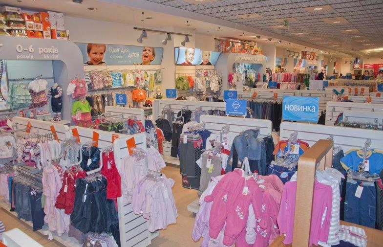 Дисконт Магазины Детской Одежды В Москве
