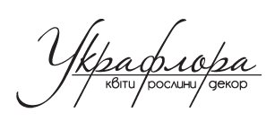 Украфлора