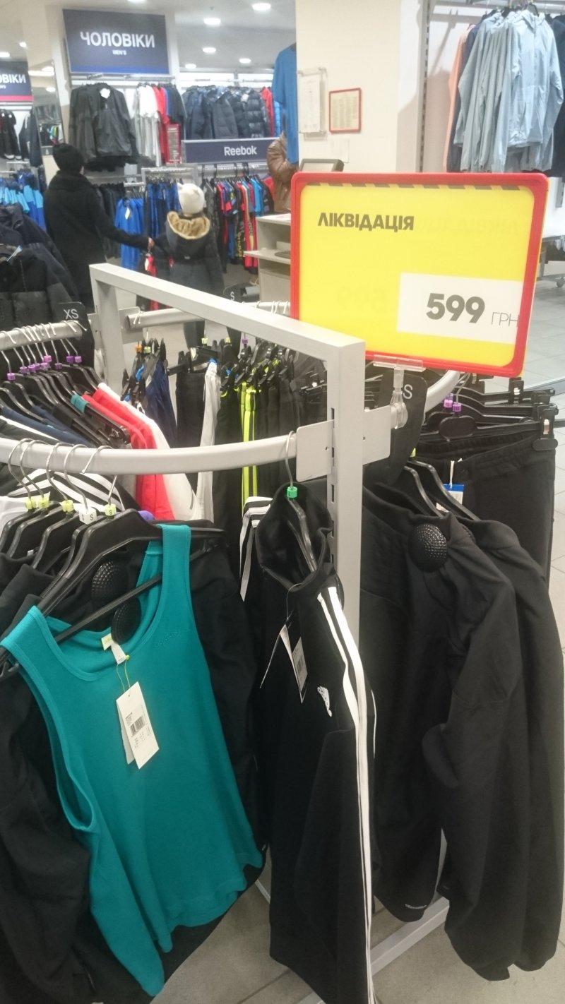 Распродажа одежды в Adidas Дисконт центре купить со скидкой   Adidas ... 05b8df19242
