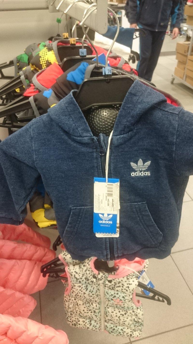 0769f8d006f6 Скидка на спортивный костюм Adidas детский купить со скидкой ...
