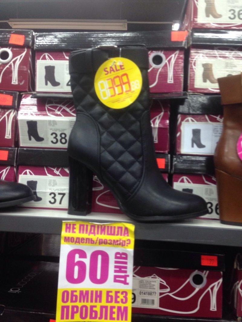 8d757fe5e Распродажа демисезонной обуви в сети магазинов Kari купить со ...
