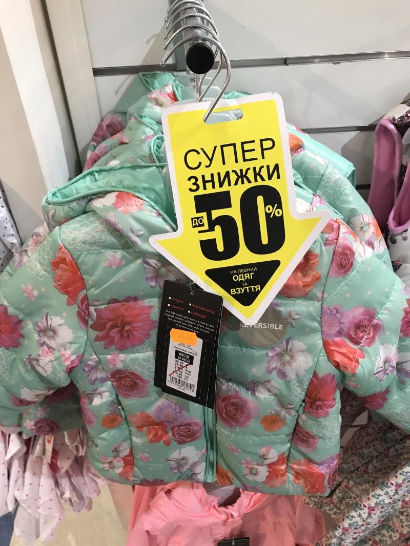 0cc1410ce Курточка на девочку Cool Club по супер цене купить со скидкой / СМИК ...